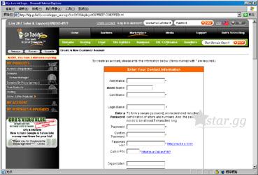 填寫域名管理帳戶資料
