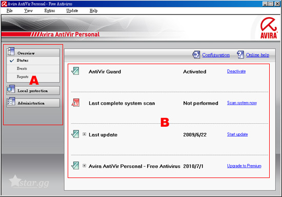 Avira小紅傘防毒軟體介面