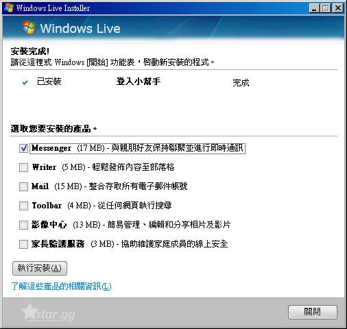 MSN 8.5