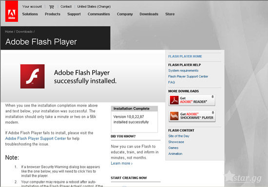 成功安裝Flash Player