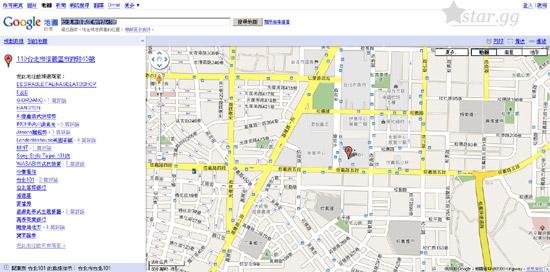 先在Google Map輸入一個地址