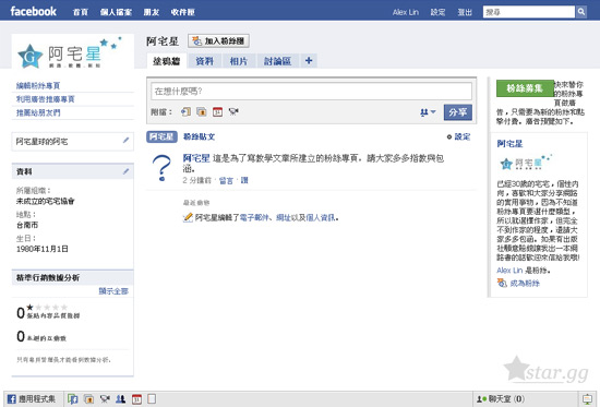facebook-pages3