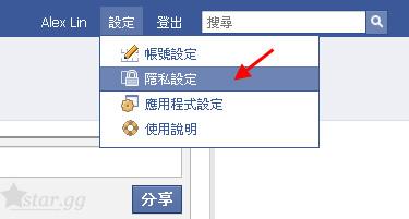 facebook-set-privacy