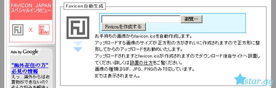 favicon-japan-2