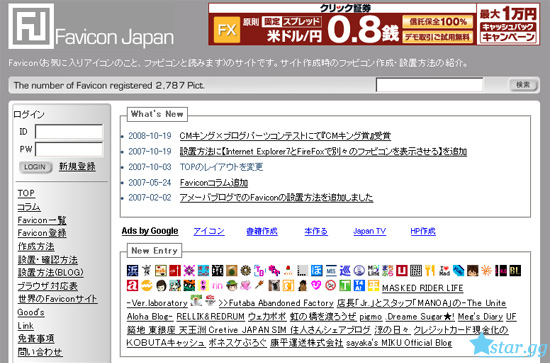 favicon-japan-home